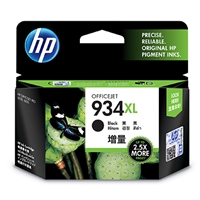 HP Original Ink Cartridges | HP Original 934XL High Yield Black Original Ink Cartridge C2P23AE#BGX | C2P23AE#BGX | ServersPlus