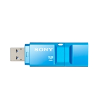 USB Flash Drives | SONY 32GB USM-X | USM32GXL | ServersPlus